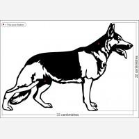 Décor chien - Le berger allemand