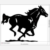 Décor animal - Le cheval noir au galop